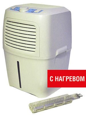 air-humidifier-ve180t